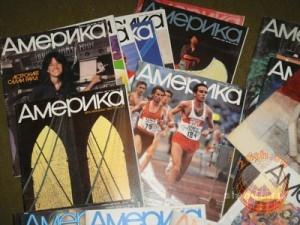 "Журнал ""Америка"" 1983-1987 год"