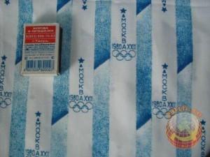 Ткань СССР - Олимпиада 80 года