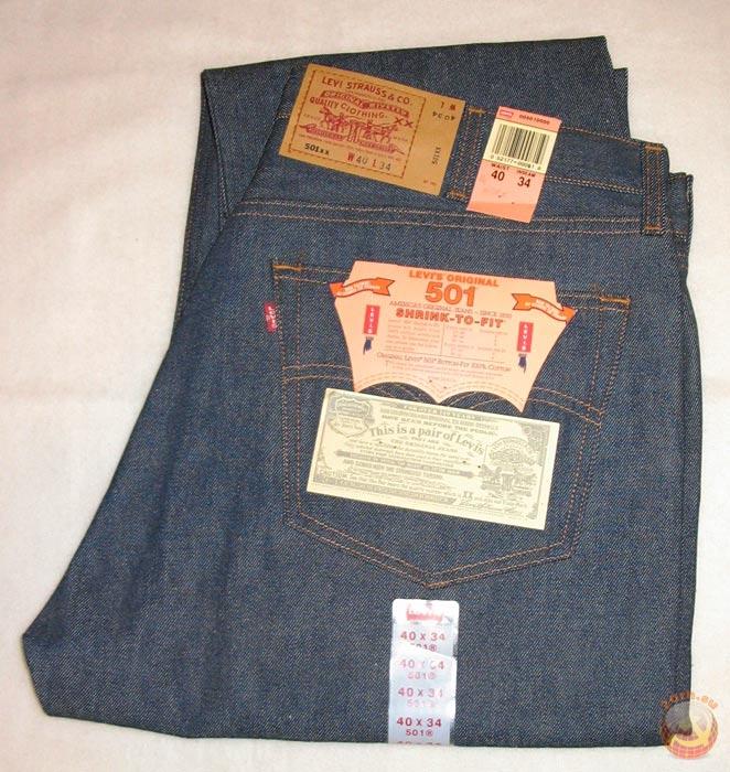 Ответы Из чего были сшиты первые джинсы