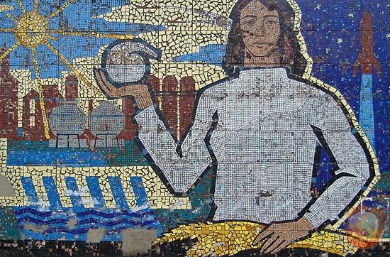 Мозаика ссср коллекционные монеты ссср и их стоимость