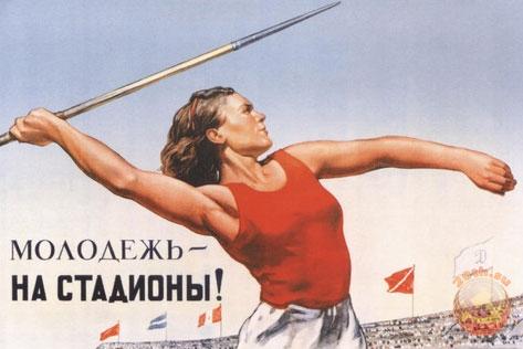 Реклама группы ставок на спорт