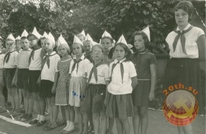 В пионерском лагере