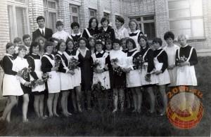 Школа СССР