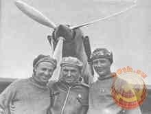 Г.Ф. Байдуков, В.П. Чкалов, А.В. Беляков у своего самолета