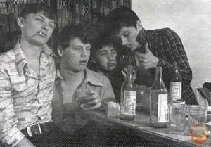 Пьяная молодежь в Советском Союзе