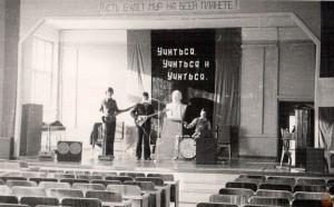 Советский школьный ансамбль