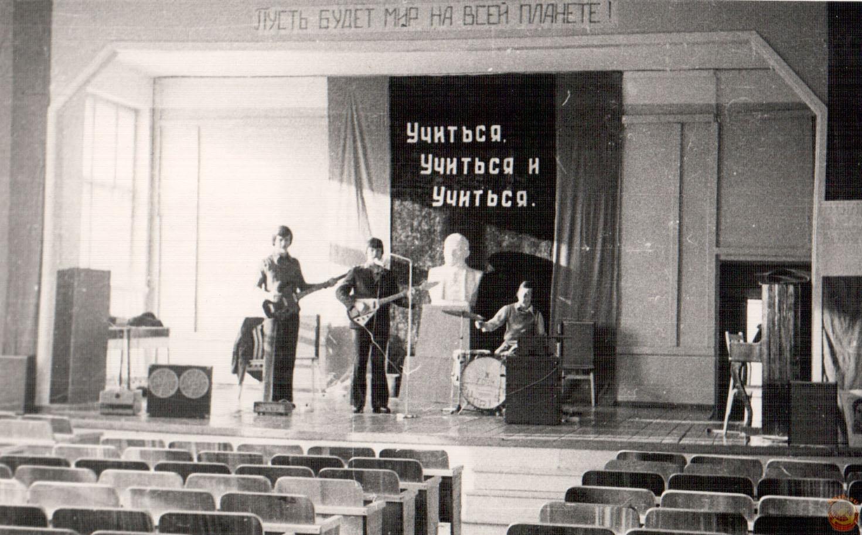 в коморке что за актовым залом репетировал школьный ансамбль: