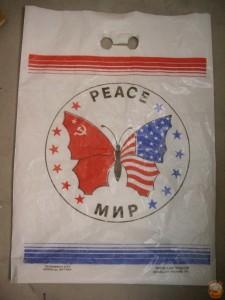 Пакет США и СССР МИР и ДРУЖБА 1980-е гг.