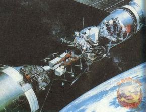 Первая международная орбитальная станция