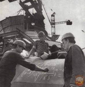 Советские рабочие