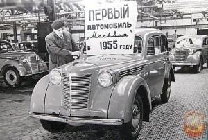 Москвич 1955год