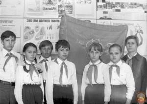 Советские пионеры