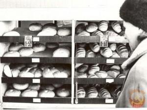 За хлебом