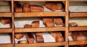 Хлеб из СССР