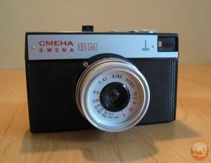 """Фотоаппарат """"Смена М8"""""""