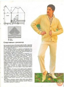 Спортивный джемпер из журнала по вязанию