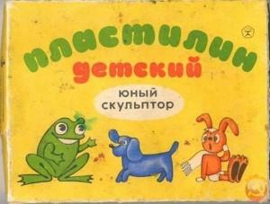 Советский детский пластилин