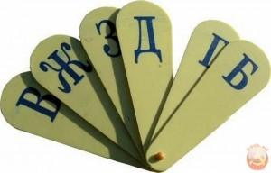 Советский алфавит