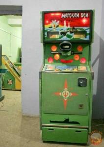 Игра Морской Бой СССР