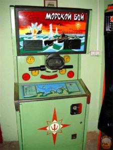 морской бой автомат ссср