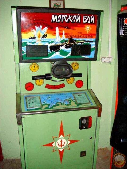 Где остались игровые автоматы в москве форум эмуляторы игровые аппараты сейфы