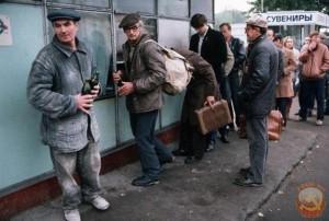 Советские мужики у ларька с пивом