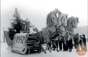 кони 1952год