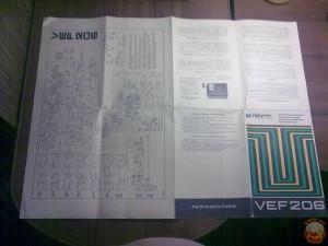 инструкция к приемнику vef 206