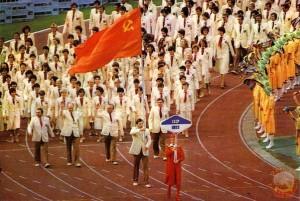 Москва 1980
