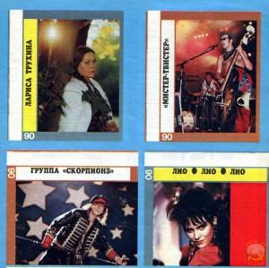 """Обложки для аудио кассет из журнала """"Работница"""""""