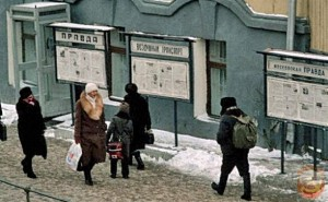 информационные стенды на улицах СССР