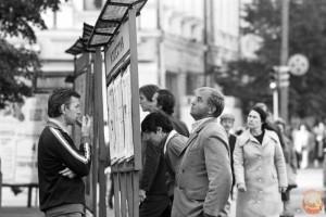 информационный стенд в СССР