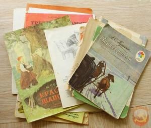 Иллюстрации к советским детским книгам