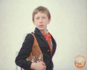 Коля Герасимов с сумкой-авоськой