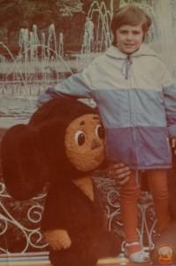 Фотография с Чебурашкой. 80-е годы