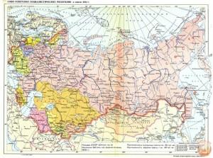 Карта СССР 1941