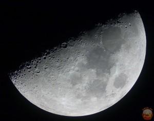 луна в телескоп турист3