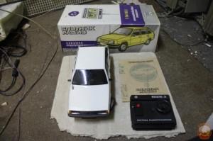 Радиоуправляемая игрушка ВАЗ 2109