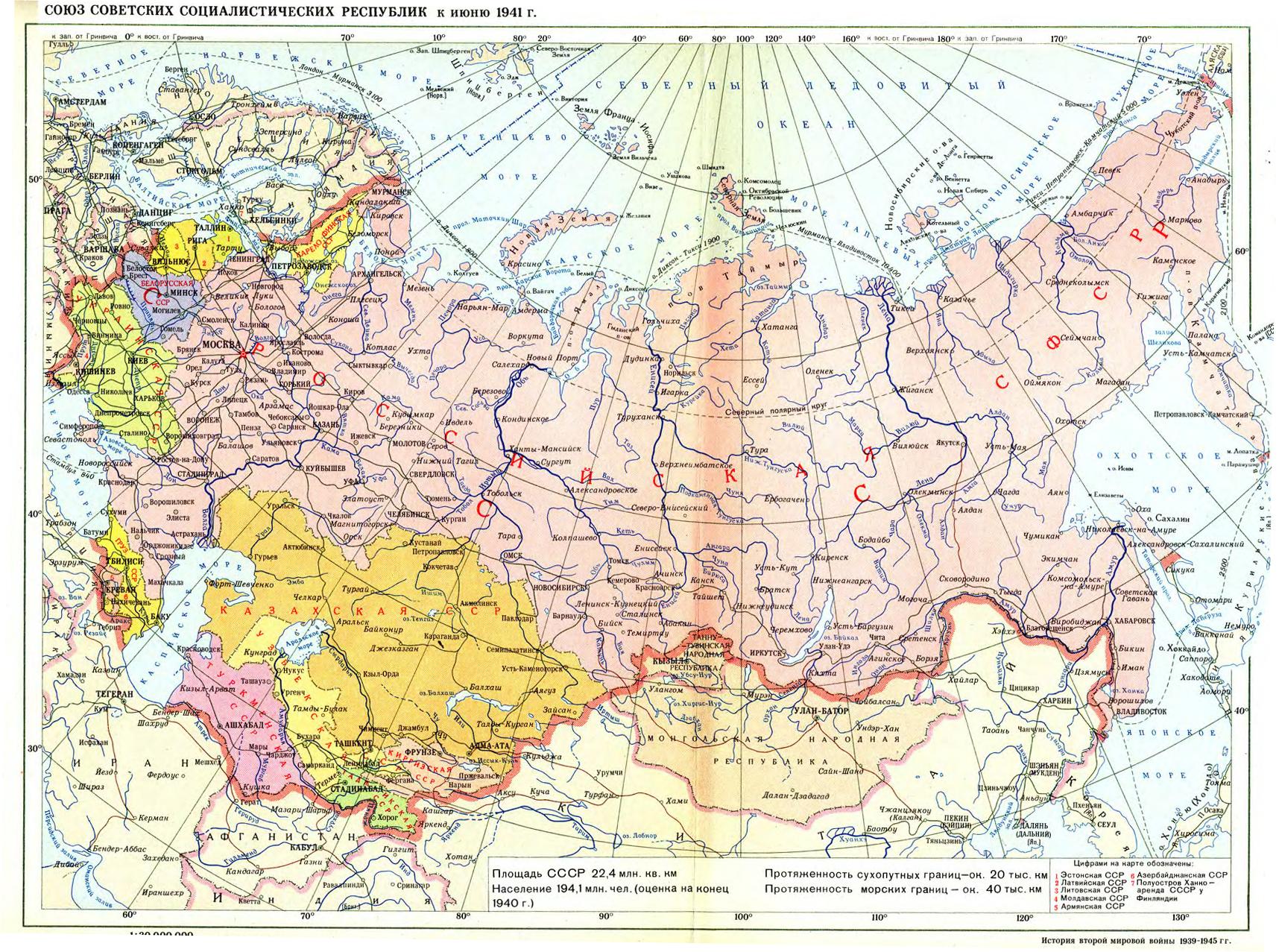 1920 карта мира
