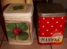 Кухонные баночки