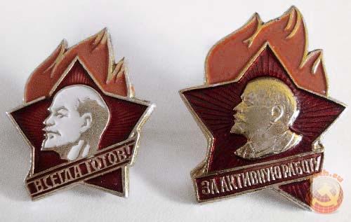 Значок с Лениным